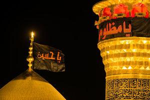 عکس/ تعویض پرچم حرم سیدالشهدا(ع) با شروع ماه ربیع الاول