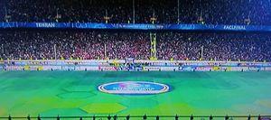 تصویری زیبا و دیدنی از ورزشگاه سرخ آزادی
