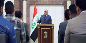 خروج نخستوزیر عراق از منطقه سبز