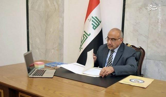 2381833 - خروج نخستوزیر عراق از منطقه سبز
