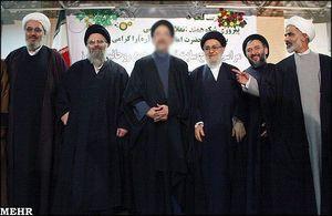 مجمع روحانیون