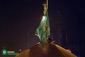 عکس/ تعویض پرچم گنبد منور رضوی