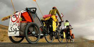 زوج دوچرخه سوار