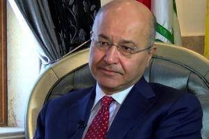 جدیدترین موضع گیری برهم صالح درباره تحریمهای ایران