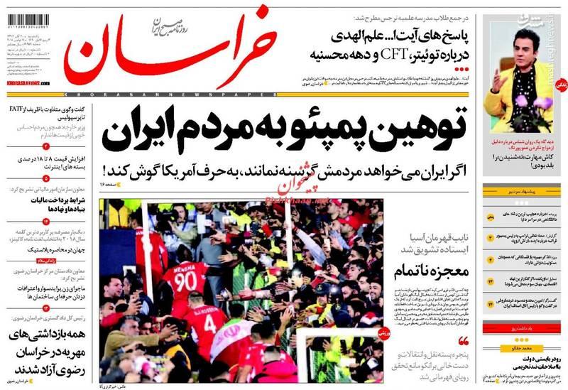 خراسان: توهین پمپئو به مردم ایران