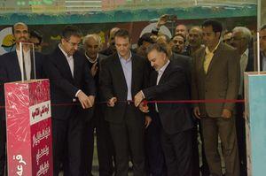 افتتاح فروشگاه هایپراستار در شهر یزد