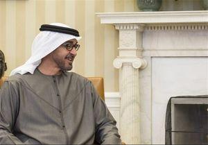 روایت تلخ فعال زن اماراتی از شکنجه خود در زندان ولیعهد ابوظبی