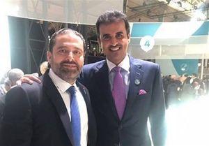 سلفی حریری و امیر قطر