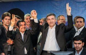 احمدینژاد و مشایی چه قرابتی با کابالا دارند؟