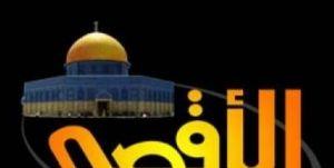 حمله رژیم صهیونیستی به مقر یک شبکه ماهوارهای حماس