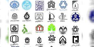 عمر ریاست در دانشگاههای ایران چقدر است؟ +جدول