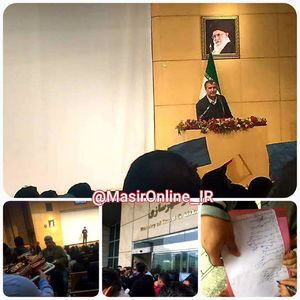 عکس/ تجمع متقاضیان مسکن مهر