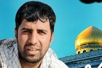مدافع حرمی که روز شهادتش را پیشبینی کرد
