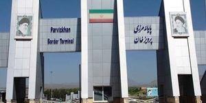 اقلیم کردستان در مورد تحریمها از دولت عراق تبعیت میکند