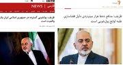 سواستفاده رسانههای بیگانه از سخنان ظریف در مورد پولشویی+ تصاویر