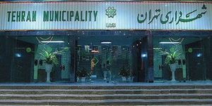 ارتباط شهرداری تهران با نمایشهای مبتذل و توقیفی چیست؟