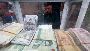 ریال و دلار - نمایه