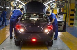 اطلاعیه وزارت صنعت درخصوص افزایش قیمت خودرو