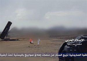 تلفات سنگین مزدوران عربستان در ساحل غربی یمن