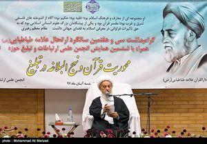 عکس/ حضور علماء در مراسم سالگرد ارتحال علامه طباطبایی