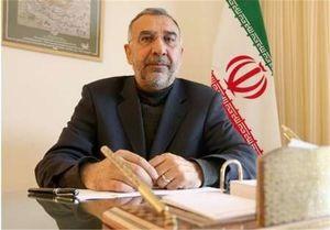 سفیر ایران در ترکیه تودیع شد