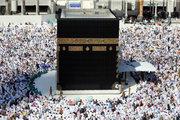 عکس/ اقامه نماز برای جمال خاشقجی در«مکه»