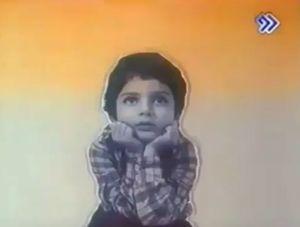 سندورمی که فقط برای دهه شصتیها معنا دارد +عکس