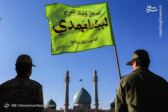 عکس/ صبحگاه مشترک نیروهای مسلح در جمکران