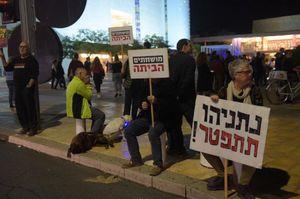 عکس/ ادامه تظاهرات صهیونیستها علیه نتانیاهو