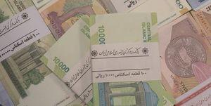 جزئیات بدهیهای اعلامی توسط بانک مرکزی