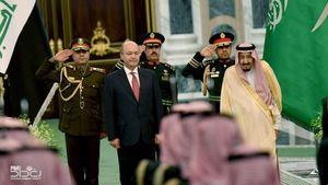 عکس/ استقبال ملک سلمان از رئیسجمهور عراق