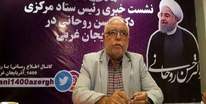 تحریم «استقبال از رئیس جمهور» توسط رئیس ستاد روحانی