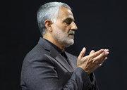 نقش حاج قاسم در پیروزیهای منطقهای ایران +فیلم
