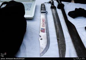 عکس/ کشف سلاح سرد آمریکایی از سارقان!