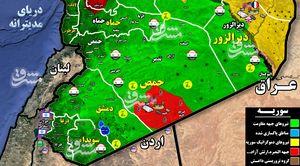 مرکز و جنوب سوریه1.jpg