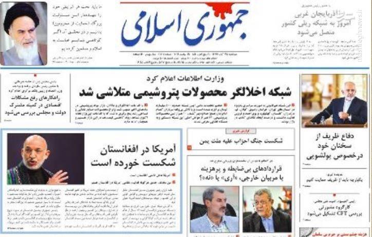 جمهوری اسلامی: شبکه اخلالگر محصولات پتروشیمی متلاشی شد