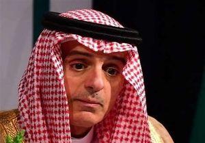 اولین واکنش عادل الجبیر بعد از برکناریاش
