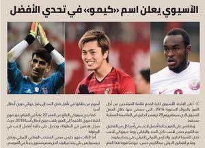 اصرار قطریها به حضور بیرانوند در بین نامزدهای توپ طلا!+عکس