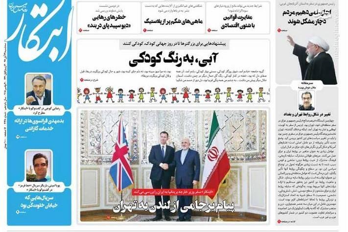 ابتکار: پیام برجامی از لندن به تهران