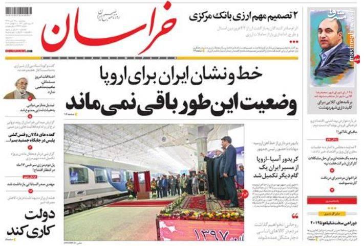 خراسان: خط و نشان ایران برای اروپا: وضعیت این طور باقی نمیماند