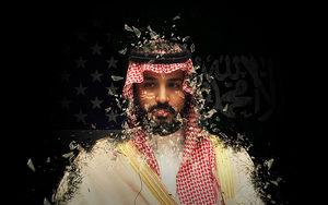 بن سلمان 8 ساعته ایران را نابود میکند!