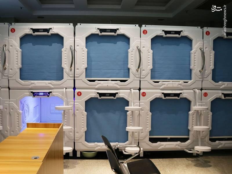 عکس/ اتاق استراحت رایگان برای همراهان مریض