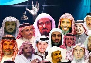 شکنجه و تعرض به زنان در بازداشتگاههای سعودی