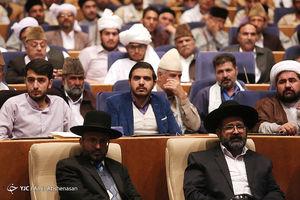 عکس/ همایش بینالمللی حمایت از مردم یمن