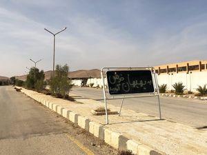 """عکس/ ديوار نوشته هاى فارسى در""""تدمر سوریه"""""""
