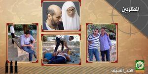 «القسام» تصاویر کماندوهای صهیونیست را منتشر کرد