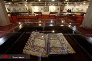 عکس/ گشت و گذار در کتابخانه ملی ایران