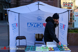 تبلیغ دین اسلام در اوکراین