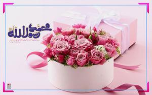 ولادت امام صادق و پیامبر اکرم