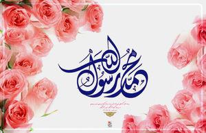 عطر گل محمدی در توییتر پیچید +تصاویر